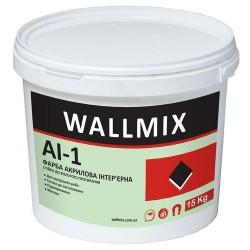 Краска для внутренних работ, стойкая к влажной протирке Wallmix AI1 10л-15 кг