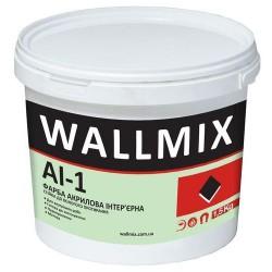 Краска для внутренних работ, стойкая к влажной протирке Wallmix AI1 1л-1,5кг Картинка 1000101063