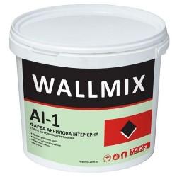 Краска для внутренних работ, стойкая к влажной протирке Wallmix AI1 5л-7,5кг Картинка 1000101064