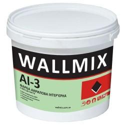 Краска для внутренних работ, стойкая к мытью Wallmix AI3 1л-1,5кг