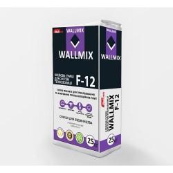 Клей для приклеивания и армировки пенополистерольных плит и минеральной ваты Wallmix F12 25 кг