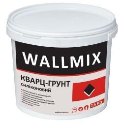 Силиконовая грунтующая краска кварц Wallmix 5л-7,5кг Картинка 1000101070