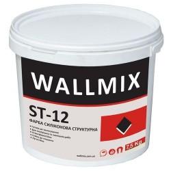 Силиконовая структурная краска Wallmix ST12 5л-7,5кг