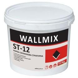 Силиконовая структурная краска Wallmix ST12 10л-10кг