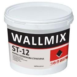 Силиконовая структурная краска Wallmix ST12 1л-1,5кг