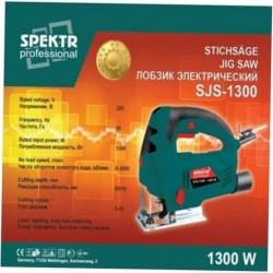 Лобзик электрический Spektr Professional SJS-1300 Картинка