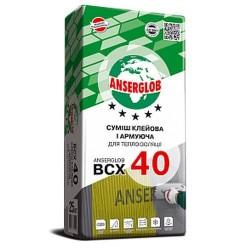 Клей для пенопласта Anserglob ВСХ-40 Зима от -5 °С 25кг армирование