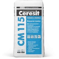 Клей для мрамора и плитки Ceresit CM 115 25кг