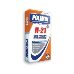 Клей армуючий для пінопласту Polimin П 21 25 кг