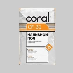 Стяжка для пола Сoral CF 31 25кг