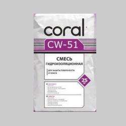 Гидроизоляционная смесь Coral CW-51 25кг