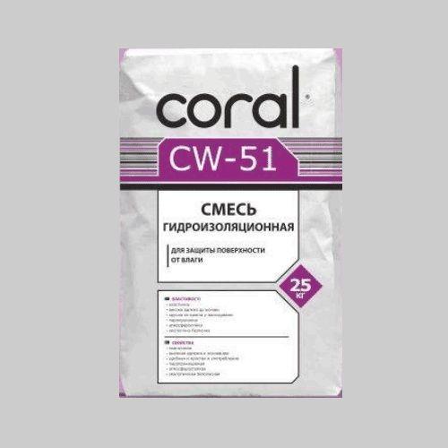 Гидроизоляционная смесь Coral CW-51 25кг Картинка 71001004