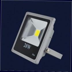 Прожектор LED JNM TG-20W теплый свет Картинка