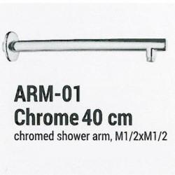 Трубка горизонтальная STORM ARM-01