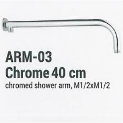 Трубка горизонтальная STORM ARM-03