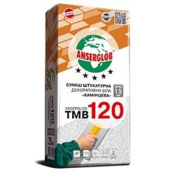 Декоративная штукатурка камешковая Anserglob TMВ 120 зерно 2мм 25кг белая
