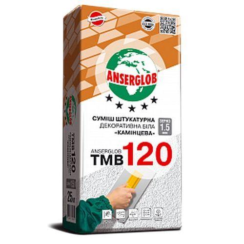Декоративная штукатурка камешковая Anserglob TMВ 120 зерно 2мм 25кг белая Картинка