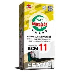 Клей для газоблока Anserglob BCM 11 25кг Картинка