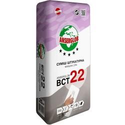 Фасадная штукатурка финишная Anserglob BСТ-22 25кг