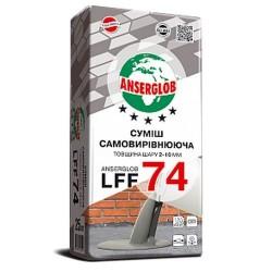Самовыравнивающая смесь для пола Anserglob LFF-74 2-10мм 25кг
