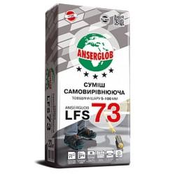 Самовыравнивающая смесь для пола Anserglob LFS-73 5-80мм 23кг Картинка