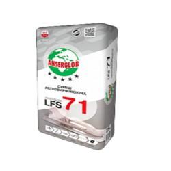 Стяжка для пола легковыравнивающаяся ANSERGLOB LFS-71 (10-80мм) 25кг