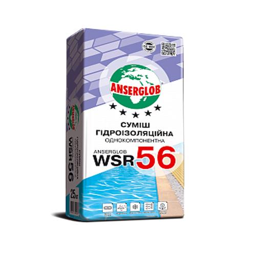 Гидроизоляционная смесь ANSERGLOB WSR-56 однокомпонентная 25кг Картинка