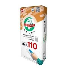 Декоративная штукатурка короед Anserglob TMK 110 зерно 3,5мм белая 25кг Картинка
