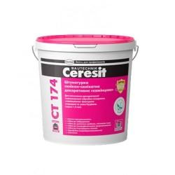 Декоративная штукатурка камешковая силикон-силикатная Ceresit СТ 174 зерно 1,5мм 25кг Картинка