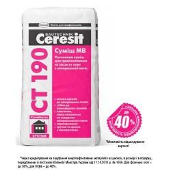 Клей для Минваты Ceresit СT 190 25кг армирование