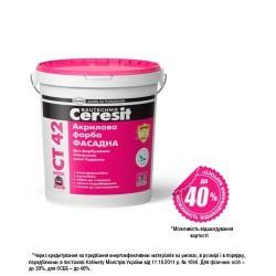 Краска акриловая фасадная Ceresit СT 42 10л