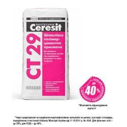 Штукатурка полимерцементная Ceresit CT 29 армированная 25кг Картинка