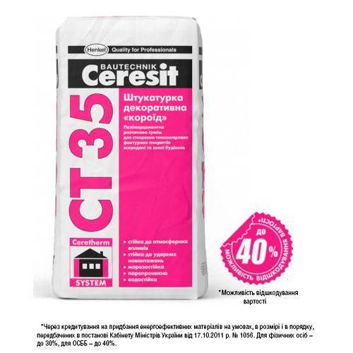 Декоративная штукатурка короед Ceresit CT 35 зерно 3,5мм белая 25кг Картинка