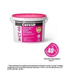 Краска акриловая фасадная Ceresit CT 40 10л