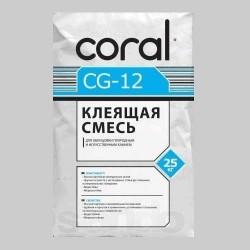 Клей для природного и искусственного камня Coral CG 12 25кг Картинка