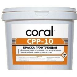 Грунт-краска Coral СРР 10 10л