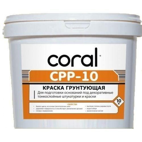 Грунт-краска Coral СРР 10 10л Картинка
