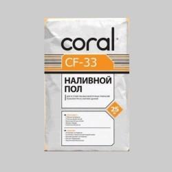 Пол наливной самовыравнивающийся Coral CF 33 25кг Картинка