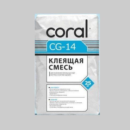 Клей для минеральной ваты Coral CG 14 25кг приклеивание Картинка