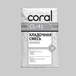 Клей для газоблока Coral CL 41 25кг Картинка