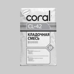 Клей для газоблока Coral CL 42 зимний до -10 С 25кг Картинка