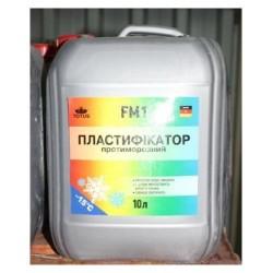 Пластификатор морозостойкий FM1 TOTUS 10л Картинка