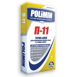 Термо-клей для печей и каминов PoliminП-11 (20кг)