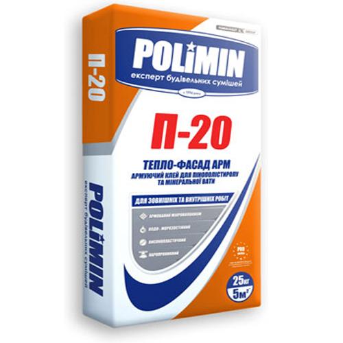 Клей армирующий для пенополистирола и мин.ваты PoliminП-20 25 кг Картинка