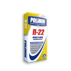 Клей для плитки универсальный PoliminП-22