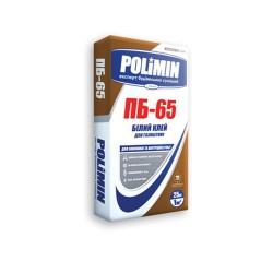 Клей-шпаклевка для газобетона и пеноблока PoliminПБ-65 белый 25кг