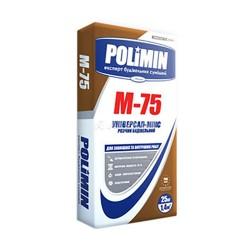 Универсальная смесь Polimin М-75 25кг Картинка