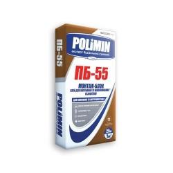 Клей для газоблока Polimin ПБ-55 25кг Картинка