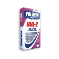 Штукатурка цементная Polimin ШЦ-2 25кг Картинка 71008014