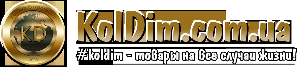 koldim.com.ua